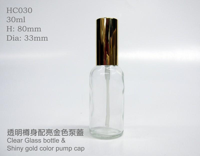 HC030_gold_pump__4c8645594c8ea