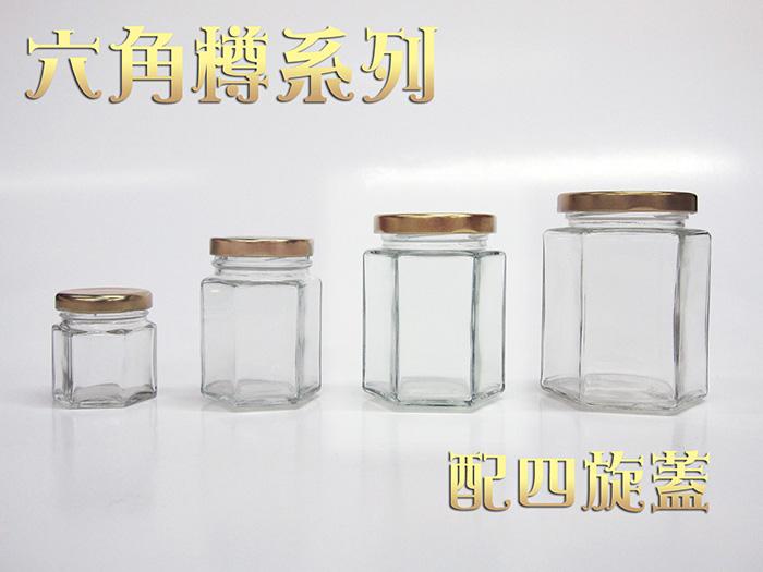 六角瓶系列