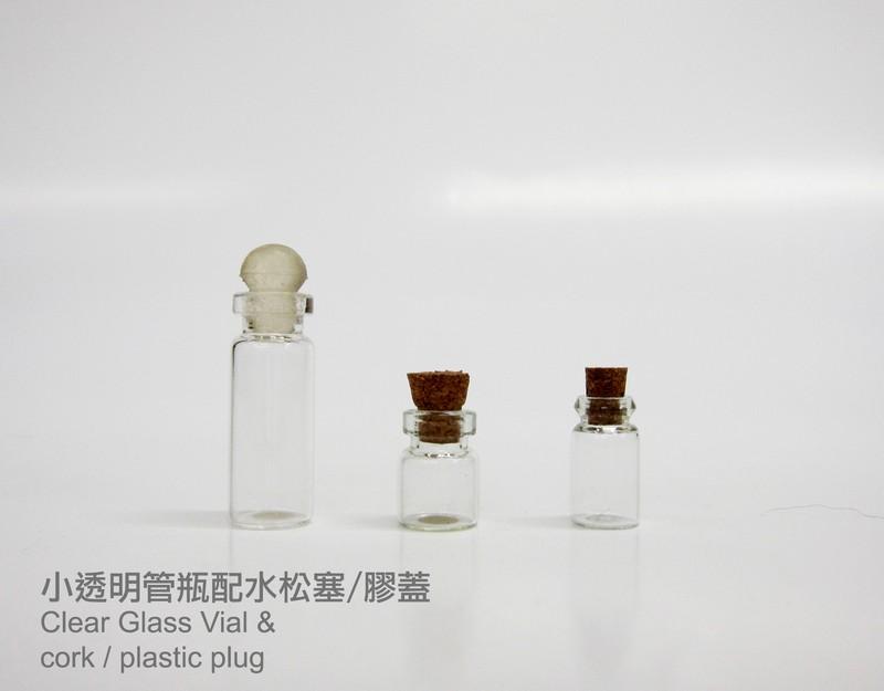 Small_vials_4c8660920ccbf