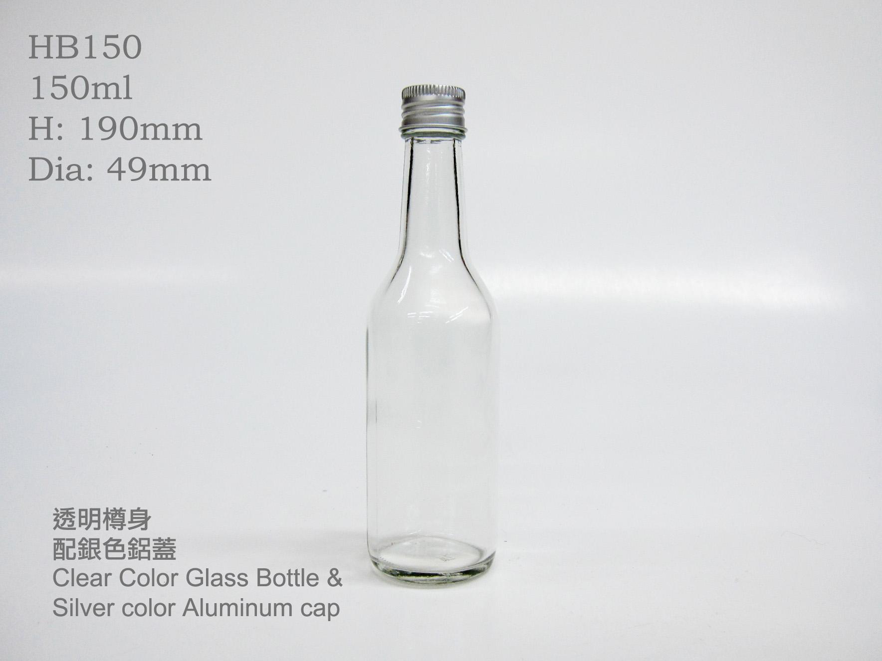 HB150_silver_cap_4e1fdf78e7b48