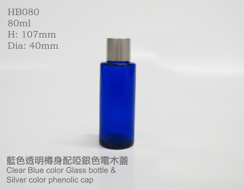 HC080_silver_cap_4c86438fa12ab